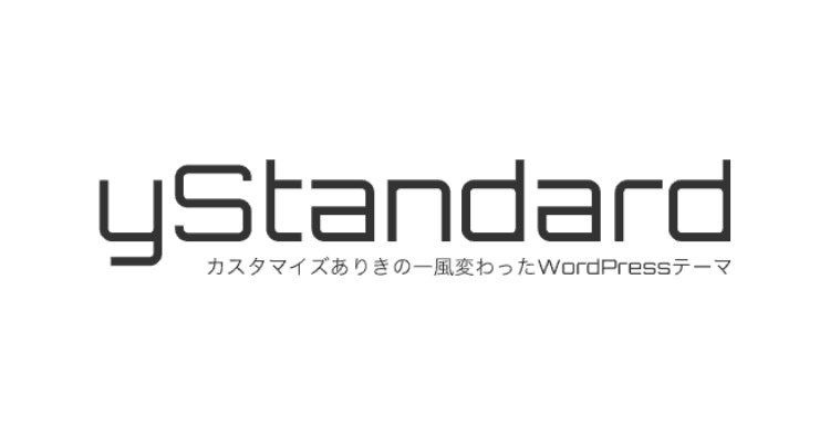 yStandard