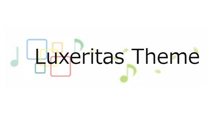 Luxeritas