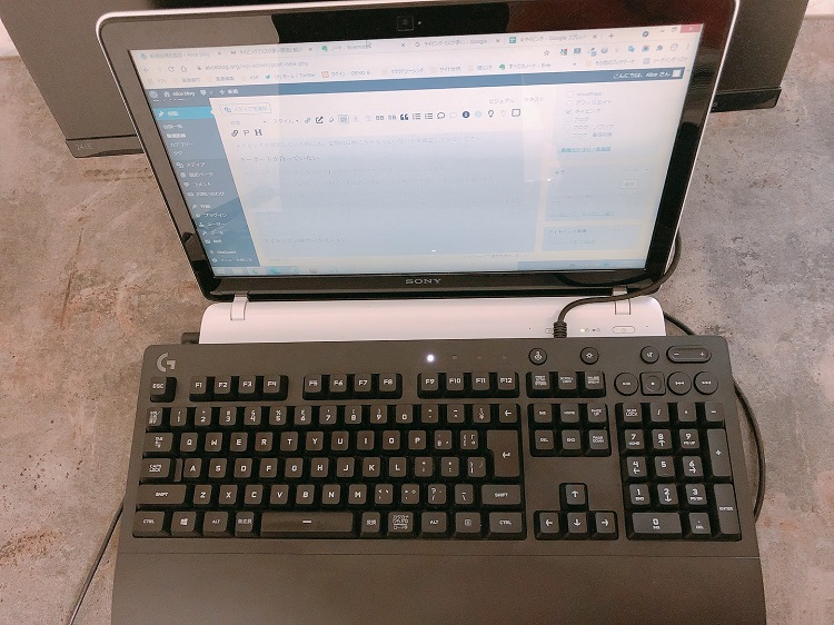 ノートパソコンの上にキーボードを乗せている