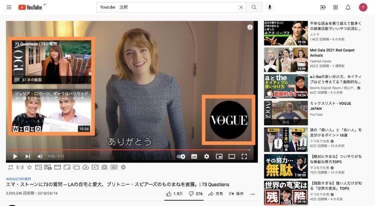 Youtubeの注釈